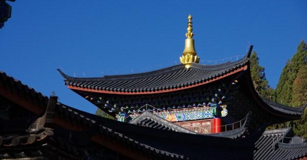 Lijiang Tempel