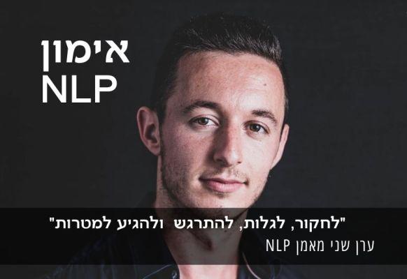 מאמן NLP - אימון NLP