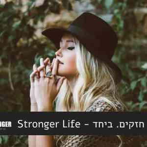 STRONGER LIFE