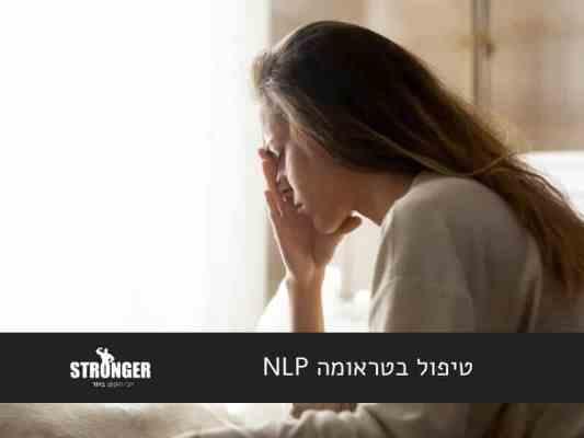 טיפול בטראומה NLP