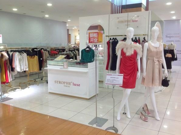 STROPHE/STROPHE luxe TOKYO/成都店OPEN1