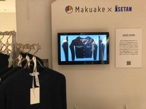 ami.com 新宿伊勢丹にて絶賛展示中