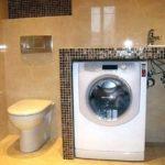 Les plateaux à la mode actuellement dans la salle de bain peuvent être séparés par Mosaic