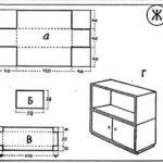 Egyéb modell éjjeliszekrények kartonpapír vagy rétegelt lemez készítéséhez
