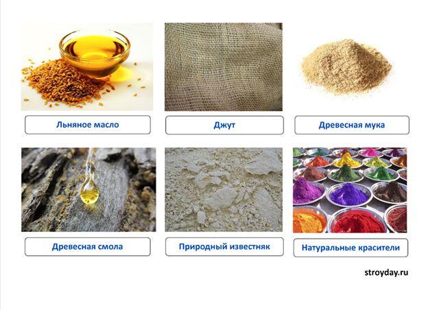 Табиғи линолеум өндірісінде тек табиғи ингредиенттер қолданылады