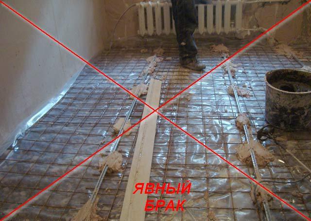 Dos errores a la vez: la válvula se encuentra en la superficie del piso, y los faros se instalan en una solución de gitano.