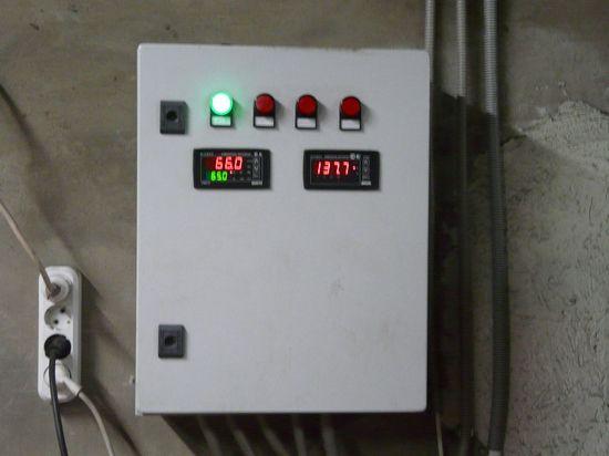 Автоматтандыру бөлігі (конденсацияланған сорғы және сенсорлар)