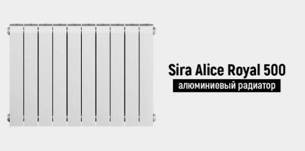 Sira Alice Royal 500