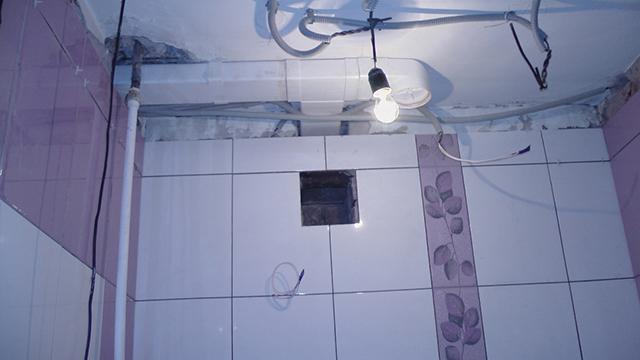 El inventario de ventilación y el ventilador se pueden diseleccionar.