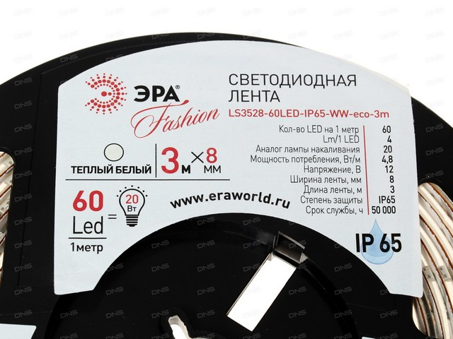 An example of a packaging label on a reel of LED strip - all required operating parameters are indicated.