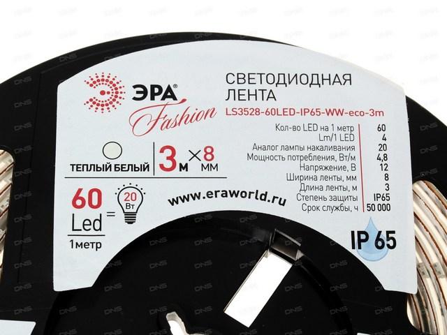 Ett exempel på en förpackningsetikett på en rulle med LED-remsor - alla nödvändiga driftsparametrar anges.