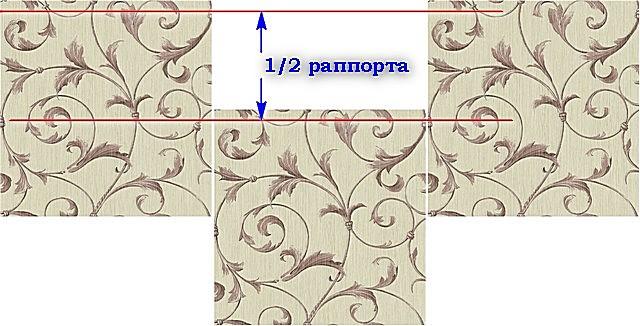"""Desenho com um arranjo """"diagonal"""", exigindo deslocamento da tela ao combinar peças"""