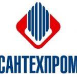 """""""Сантехпром"""""""