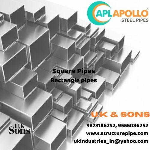 m.s square pipe