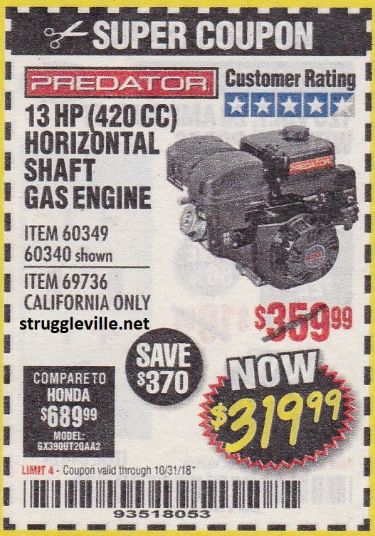 13 HP Horizontal Shaft Engine – Expires 10/31/18 – 60349