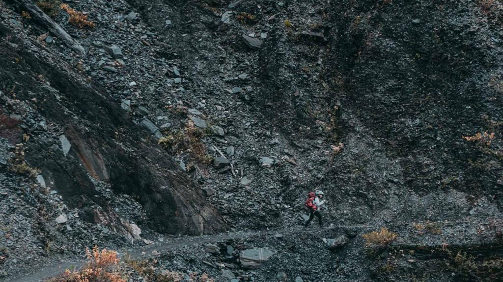 奇萊南華大崩壁