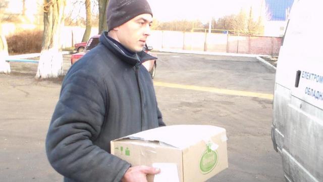 sorada.gov.ua-0225-161258-04