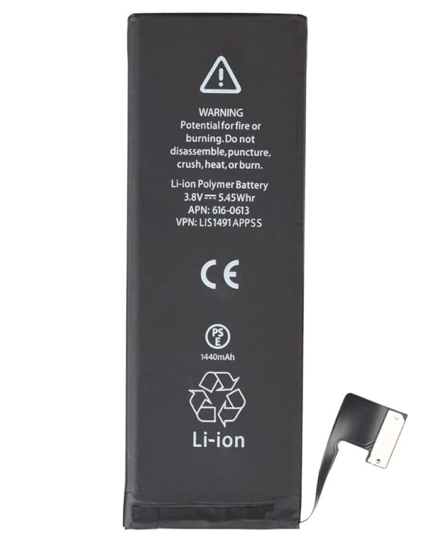Apple-iPhone-5G-replacement-battery