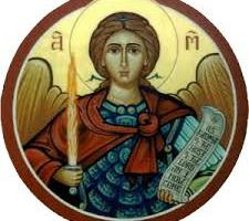 PRAYER TO SAINT MICHAEL THE ARCHANGEL
