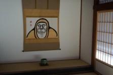 The boss at Tenryū-ji