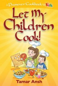 cover Let My Children Cook   ISBN 9781607631422 jpeg
