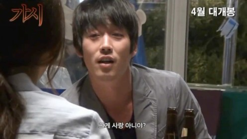 가시 캐릭터 영상 ~장혁(준기) THORN Character Video_00004