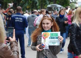 """В Харькове состоялись шестые """"Научные пикники"""" (ФОТОрепортаж)"""