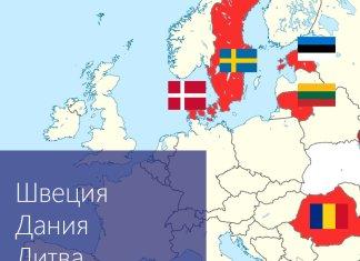 """Cтраны ЕС не признают """"думские выборы"""" в Крыму (ИНФОГРАФИКА)"""