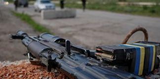За прошедшие сутки Украина понесла потери в зоне АТО