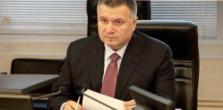 Аваков: В декабре-январе стартует набор в дорожную патрульную полицию