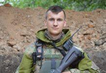 Харьковский проспект требуют переименовать в честь погибшего Героя АТО - петиция собрала необходимое количество подписей 2