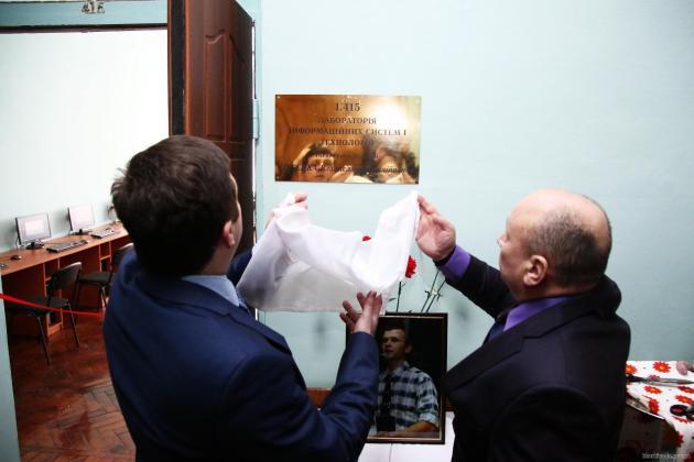 В харьковском ВУЗе открыли лабораторию в честь Героя Небесной Сотни 3
