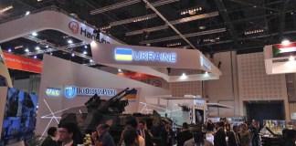 Украина показала интересные новинки и заключила несколько соглашений на крупнейшей выставке вооружений IDEX-2017 5