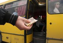 В харьковских маршрутках вырастет стоимость проезда 2