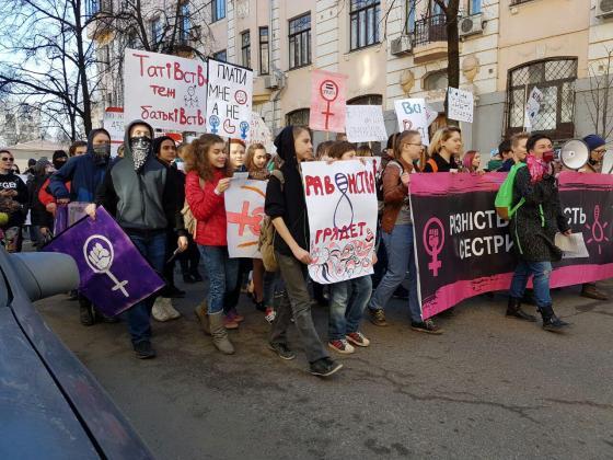 В Харькове прошёл феминистический марш 1