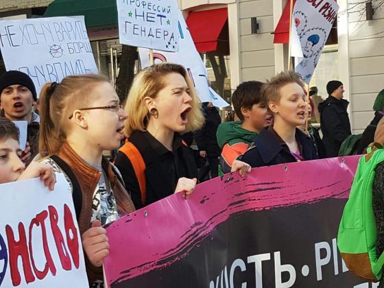 В Харькове прошёл феминистический марш 4