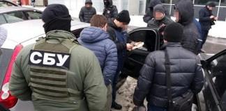 В Харькове работник уголовного розыска попался на взятке