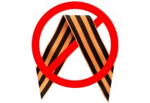 МВД призвало не использовать символику террористов и коммунистов во время майских праздников