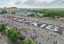 На площади Свободы состоялся флешмоб велосипедистов 1