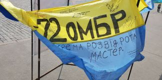 На центральную площадь Харькова на день привезли флаги со всех уголков Украины 2