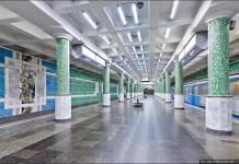 В харьковском метро мужчина пытался покончить с собой
