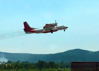 Украинский самолёт помогает тушить крупные лесные пожары в Черногории