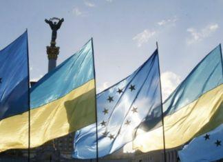 Евросоюз окончательно ратифицировал Ассоциацию Украина-ЕС 1