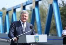 Неизвестные сообщили СБУ о готовящемся покушении на Порошенко во время его визита на Харьковщину