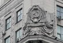 Харьковчан просят сообщать о недекоммунизированных объектах