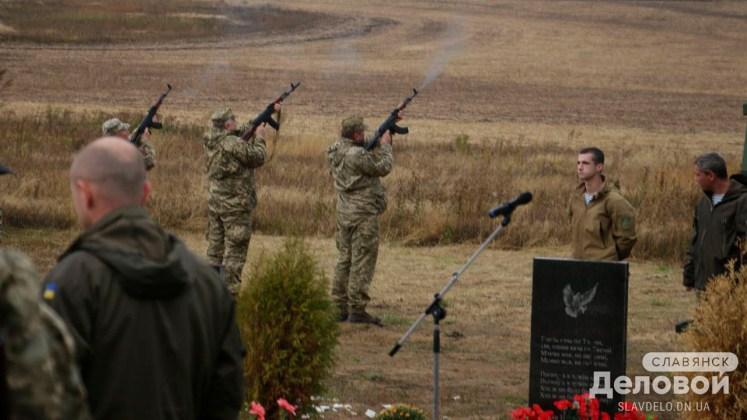 На горе Карачун открыли памятник Небесной Сотне и добровольцам, участвовавшим в освобождении Славянска 5