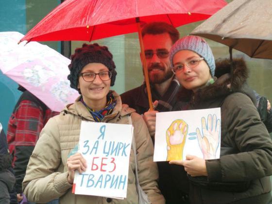 В Харькове митинговали за права животных 2