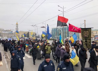 В Харькове состоялось траурное шествие памяти жертв Голодомора 1