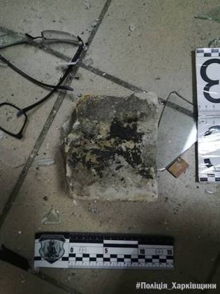 В очередной харьковской аптеке взорвали гранату 4