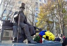 В Харькове открыли памятник Петру Гулаку-Артемовскому 1
